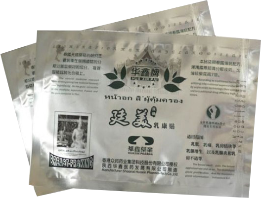 Лечебный пластырь от мастопатии ( HuaxinBreastPlaster)