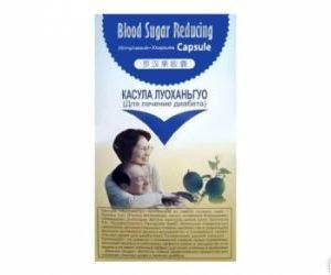 Капсула ЛУОХАНЬГУО для лечения диабета
