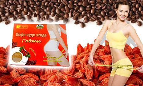 Кофе чудо ягода годжи для похудения