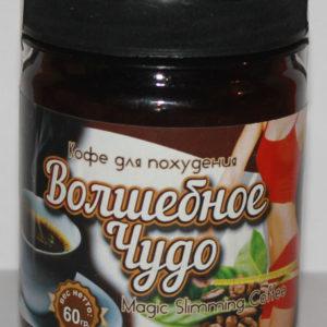 Волшебное чудо бразильский кофе для похудения