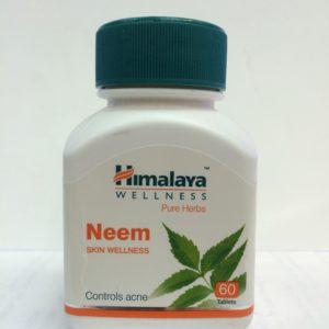 препарат для чистой кожи, очищение организма, аюрведа