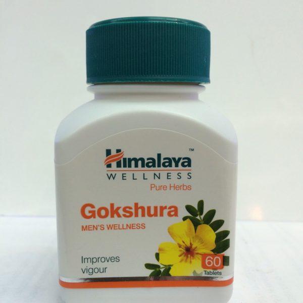 гокшура хималая, препарат аюрведы, препарат для здоровья почек, здоровье мочеполовой системы